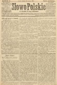 Słowo Polskie (wydanie popołudniowe). 1907, nr143