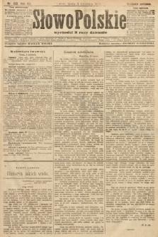 Słowo Polskie (wydanie poranne). 1907, nr153