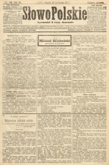 Słowo Polskie (wydanie poranne). 1907, nr175