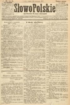 Słowo Polskie (wydanie poranne). 1907, nr193
