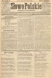 Słowo Polskie (wydanie popołudniowe). 1907, nr196