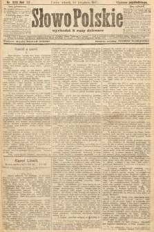Słowo Polskie (wydanie popołudniowe). 1907, nr200