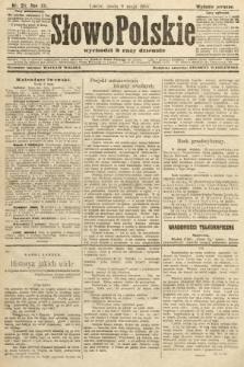 Słowo Polskie (wydanie poranne). 1907, nr211