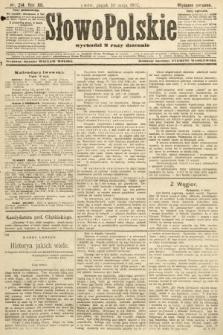 Słowo Polskie (wydanie poranne). 1907, nr214