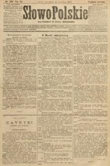 Słowo Polskie (wydanie poranne). 1907, nr269