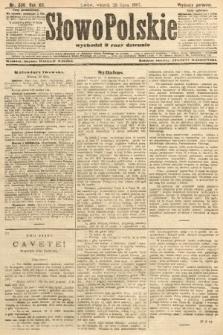 Słowo Polskie (wydanie poranne). 1907, nr336
