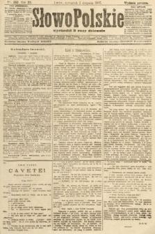 Słowo Polskie (wydanie poranne). 1907, nr352