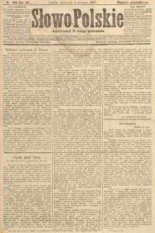 Słowo Polskie (wydanie popołudniowe). 1907, nr353