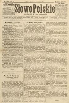 Słowo Polskie (wydanie poranne). 1907, nr354