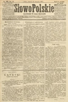 Słowo Polskie (wydanie poranne). 1907, nr383