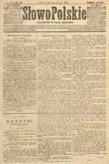 Słowo Polskie (wydanie poranne). 1907, nr385