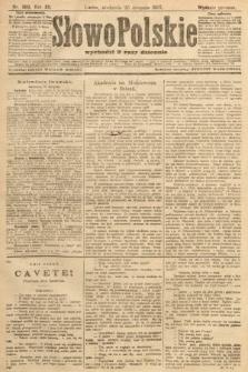 Słowo Polskie (wydanie poranne). 1907, nr393