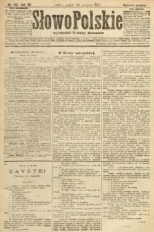 Słowo Polskie (wydanie poranne). 1907, nr401