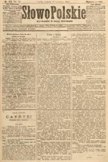 Słowo Polskie (wydanie poranne). 1907, nr419
