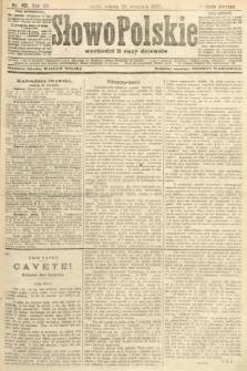 Słowo Polskie (wydanie poranne). 1907, nr451