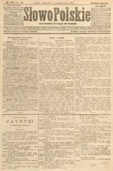 Słowo Polskie (wydanie poranne). 1907, nr459