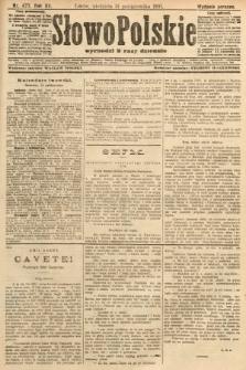 Słowo Polskie (wydanie poranne). 1907, nr477