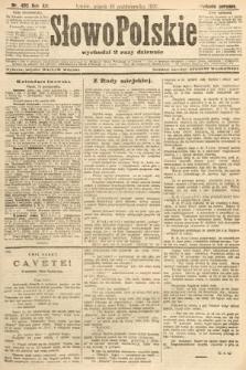 Słowo Polskie (wydanie poranne). 1907, nr485