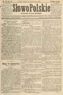 Słowo Polskie (wydanie poranne). 1907, nr491
