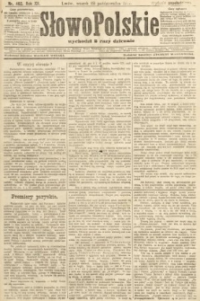 Słowo Polskie (wydanie popołudniowe). 1907, nr492