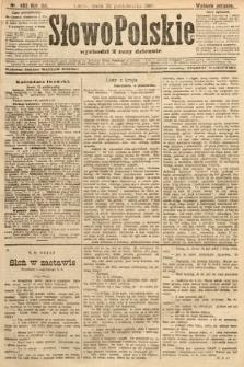 Słowo Polskie (wydanie poranne). 1907, nr493