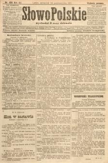 Słowo Polskie (wydanie poranne). 1907, nr495