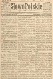 Słowo Polskie (wydanie popołudniowe). 1907, nr498