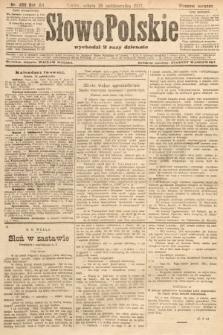 Słowo Polskie (wydanie poranne). 1907, nr499