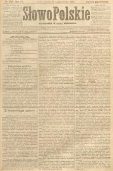 Słowo Polskie (wydanie popołudniowe). 1907, nr500