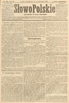Słowo Polskie (wydanie popołudniowe). 1907, nr502