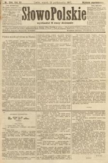 Słowo Polskie (wydanie popołudniowe). 1907, nr504