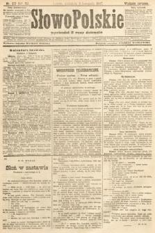 Słowo Polskie (wydanie poranne). 1907, nr512