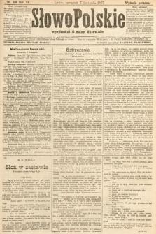 Słowo Polskie (wydanie poranne). 1907, nr518