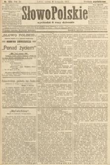 Słowo Polskie (wydanie popołudniowe). 1907, nr523
