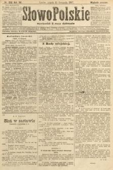 Słowo Polskie (wydanie poranne). 1907, nr532