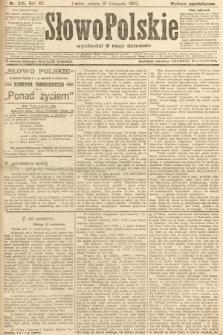 Słowo Polskie (wydanie popołudniowe). 1907, nr535