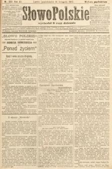 Słowo Polskie (wydanie popołudniowe). 1907, nr537