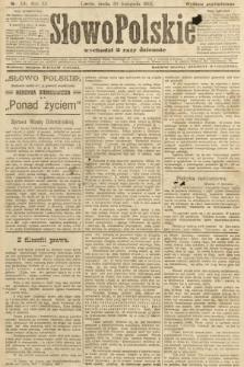 Słowo Polskie (wydanie popołudniowe). 1907, nr541