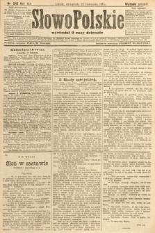 Słowo Polskie (wydanie poranne). 1907, nr542