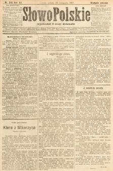 Słowo Polskie (wydanie poranne). 1907, nr546