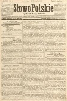 Słowo Polskie (wydanie popołudniowe). 1907, nr547
