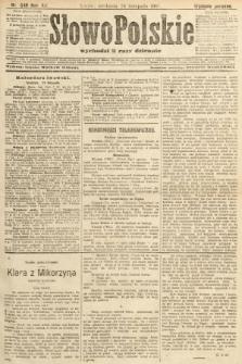 Słowo Polskie (wydanie poranne). 1907, nr548