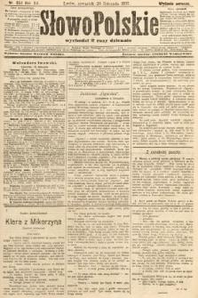Słowo Polskie (wydanie poranne). 1907, nr554