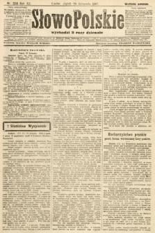Słowo Polskie (wydanie poranne). 1907, nr556
