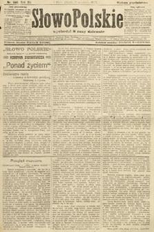 Słowo Polskie (wydanie popołudniowe). 1907, nr569