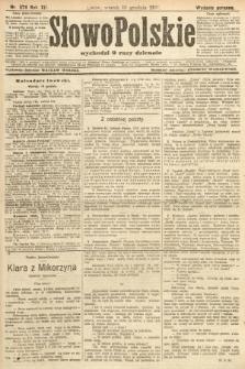 Słowo Polskie (wydanie poranne). 1907, nr574