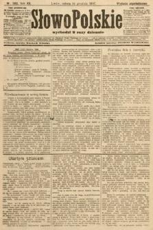 Słowo Polskie (wydanie popołudniowe). 1907, nr583