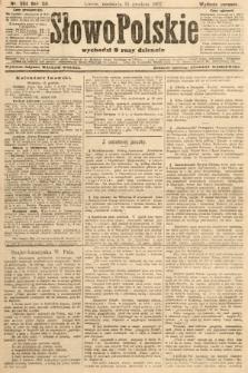 Słowo Polskie (wydanie poranne). 1907, nr584