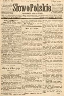 Słowo Polskie (wydanie poranne). 1907, nr588