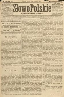 Słowo Polskie (wydanie popołudniowe). 1907, nr593